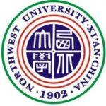 Northwest-University-logo