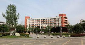Southeast petroleum university