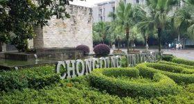 Chongqing-University campus