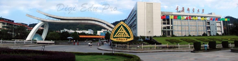Chongqing University of Post and Telecommunications