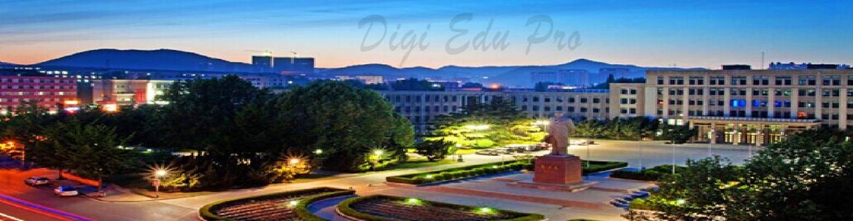 Dalian University of Technology slider