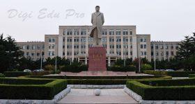 Dalian University of Technology campus