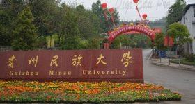 Guizhou Minzu University campus-1