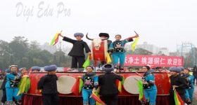 Guizhou Minzu University campus-4