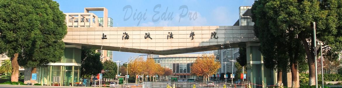 Shanghai University Of Political Science And Law slider-1