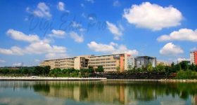 Southwest University of Political Science and Law campus-1