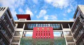 Southwest University of Political Science and Law campus-4