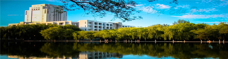 Yanshan_university slider