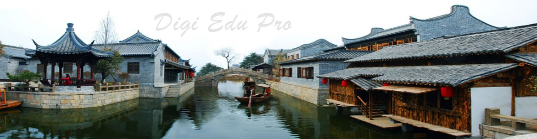 Zaozhuang University