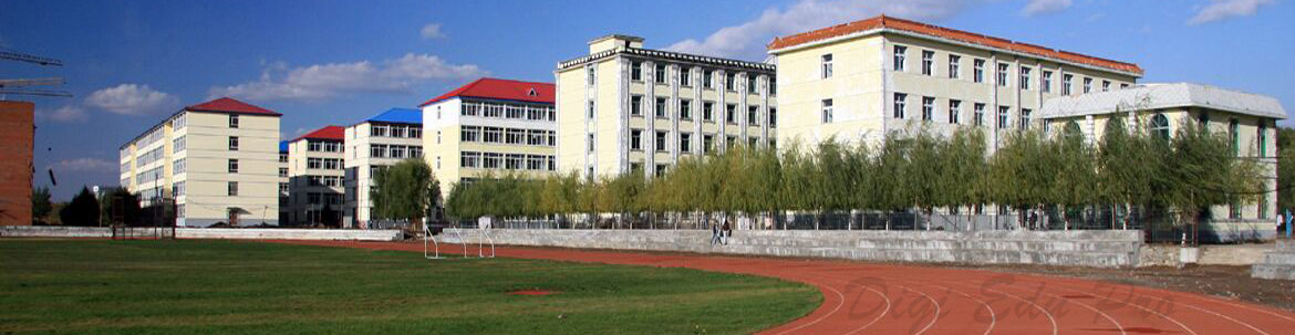Jilin Agriculture Science and Technology University