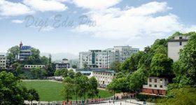 Leshan Normal University