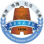 Lingnan Normal University logo
