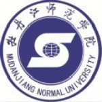 Mudanjiang Normal University logo