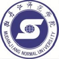 Mudanjiang Normal University logo