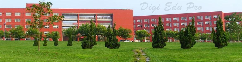 Qufu Normal University