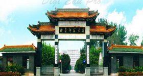 Qufu Normal University. campus