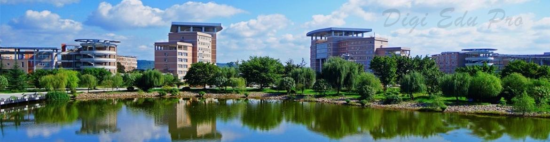 Southwest University Of Science And Technology.slider