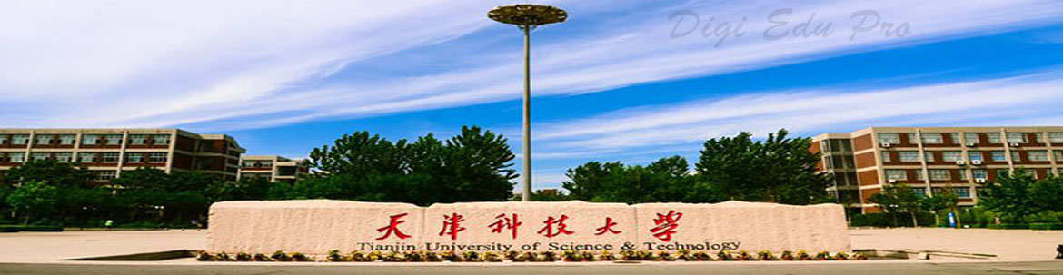 Tianjin University Of Science And Technology