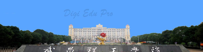 Wuchang University Of Technology slider-1