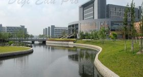 Yancheng Teachers University. campus