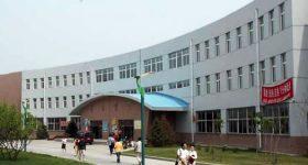 Beihua University