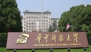 Huazhong University of Science & Technology