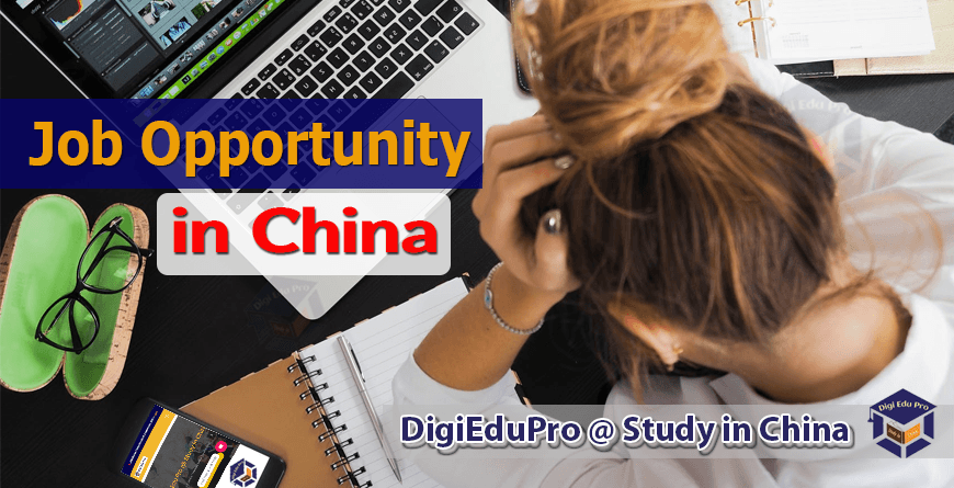 job-opportunity in china