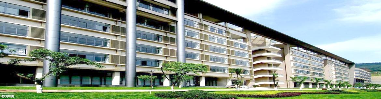Chongqing Jiaotong University
