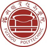 Fuzhou Vocational and Technical College-logo