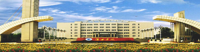Hankou University