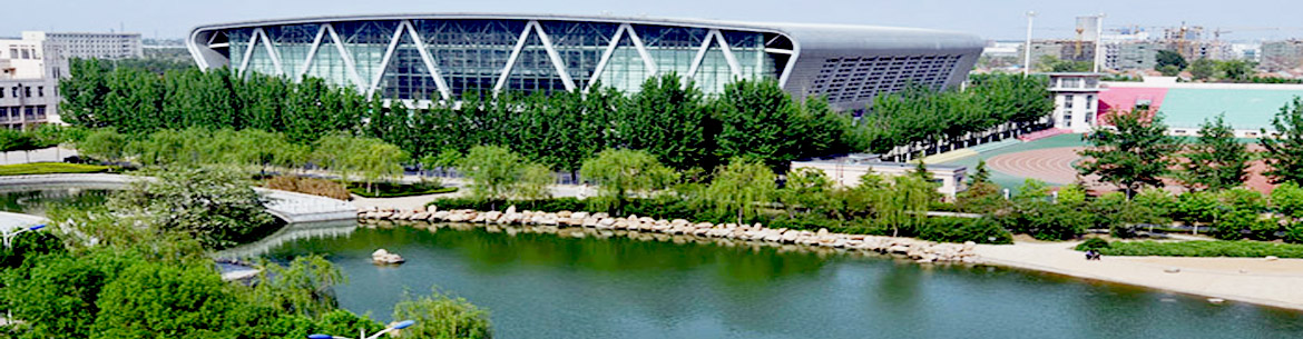 Weifang University of Science and Technology