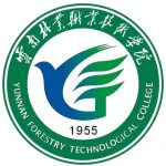 Yunnan Forestry Technological College-logo