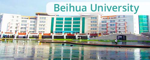 Beihua-University-campus-slider