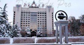 Beijing Jiaotong University-campus1
