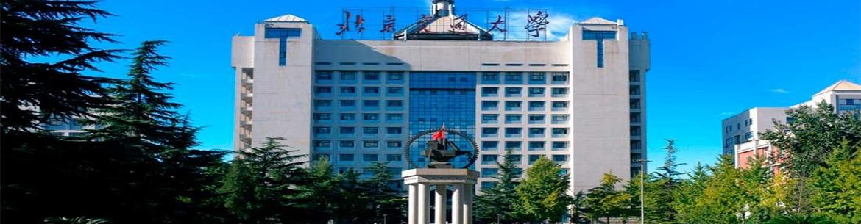 Beijing Jiaotong University-slider3