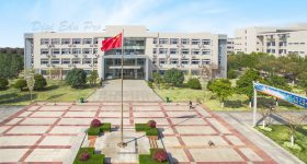 Bengbu-Medical-College-Campus-3