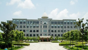 Changsha Medical University