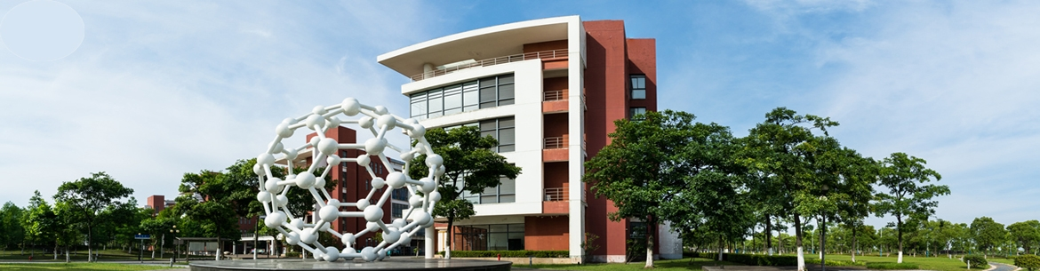 East-China-University-of-Science-and-Technology-Slider-1