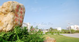 Gannan-Normal-University-Campus-4