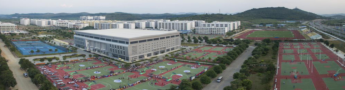 Guangxi normal university for nationalities-slider2