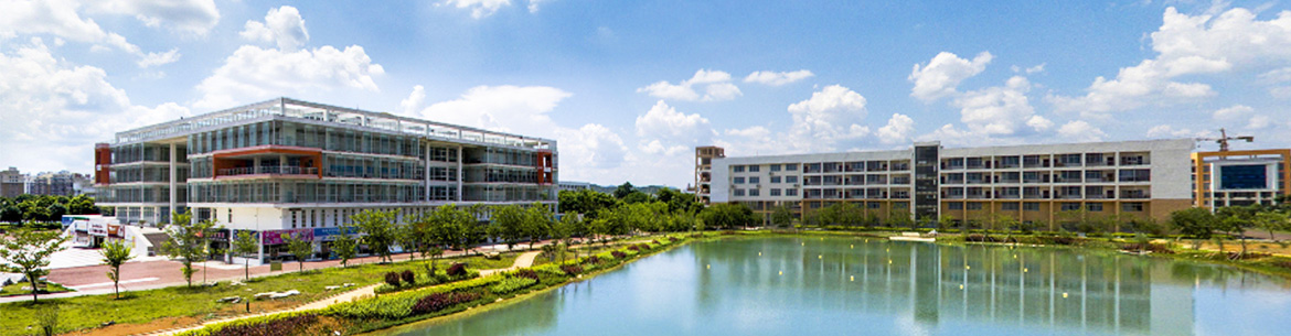 Guangxi normal university for nationalities-slider4