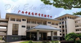 Guangxi_University_of-Traditional_Chinese_Medicine-campus4