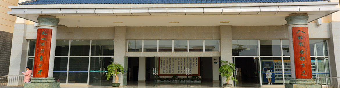 Guangxi_University_of-Traditional_Chinese_Medicine-slider2