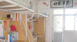 Hainan-Medical-University-Dormitory-3