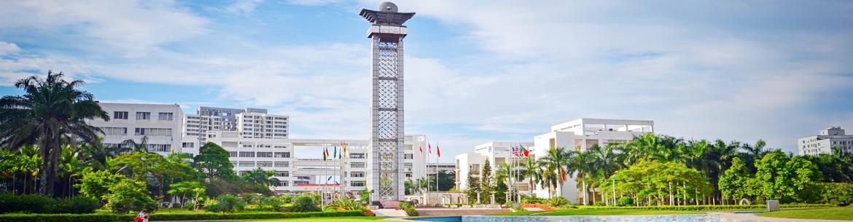 Hainan-Medical-University-Slider-1