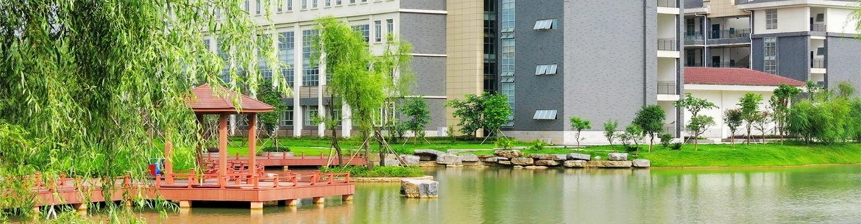 Hainan-Medical-University-Slider-2