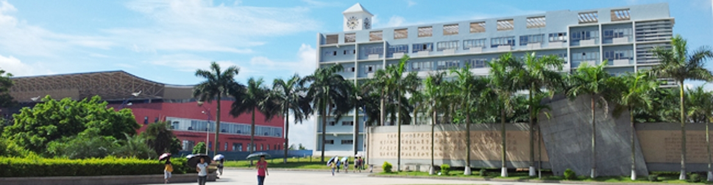 Hainan-Medical-University-Slider-3