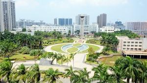 Hainan-Medical-University