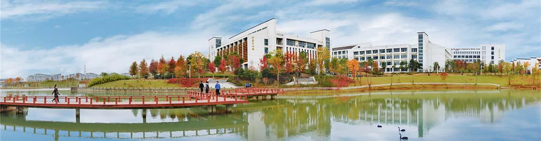 Hefei_University_of_Technology-slider1