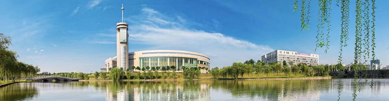 Hefei_University_of_Technology-slider2